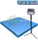 1.5x2m磅秤,2吨电子磅秤价格,上海磅秤