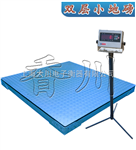 SCS-2T1.5x2m磅秤,2吨电子磅秤价格,上海磅秤