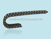 激光切割机拖链