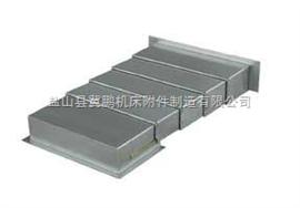 钢板导轨防护罩