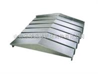 青岛供应钢板防护罩,上海钢板防护罩价格,重庆钢板防护罩厂
