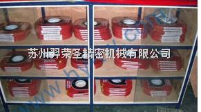 AMADA锯带,JMG锯条,N-SM锯条 ,带锯条,NACHI),进口机床附件配件