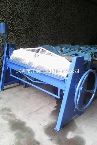 手动折边机、折弯机、深圳市东辰兴业机械有限公司专业制造