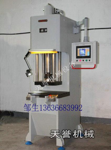 单柱液压机 数控液压机图片
