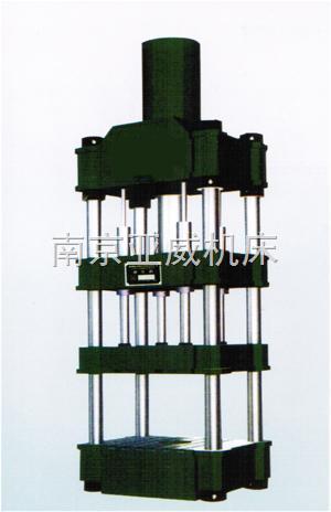 南京亚威液压机