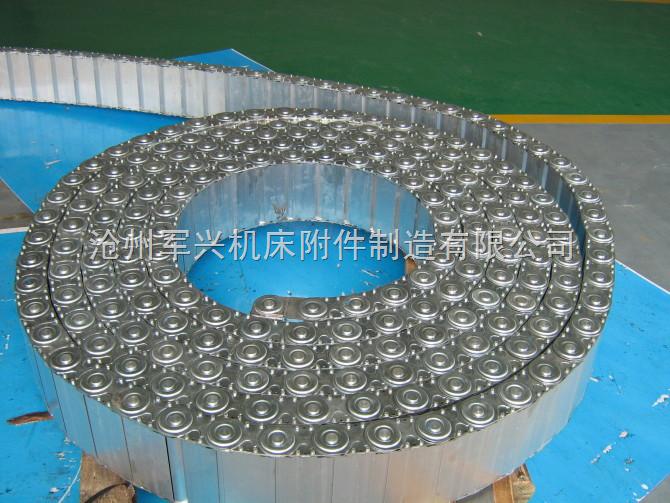 打孔式钢制拖链