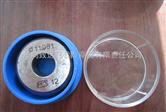 φ29光滑环规(校对光滑专用环规)