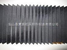 一字型防尘折布