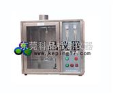塑料及塑料部件垂直水平燃烧试验机-ISO1210等标准试验机
