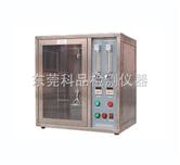 泡沫塑料垂直/水平燃烧试验机-GB8333泡沫燃烧试验机