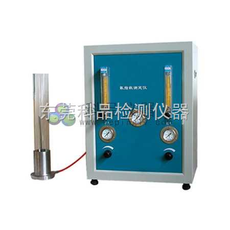 数显氧指数测定仪-GB/T 5454氧指数测试仪