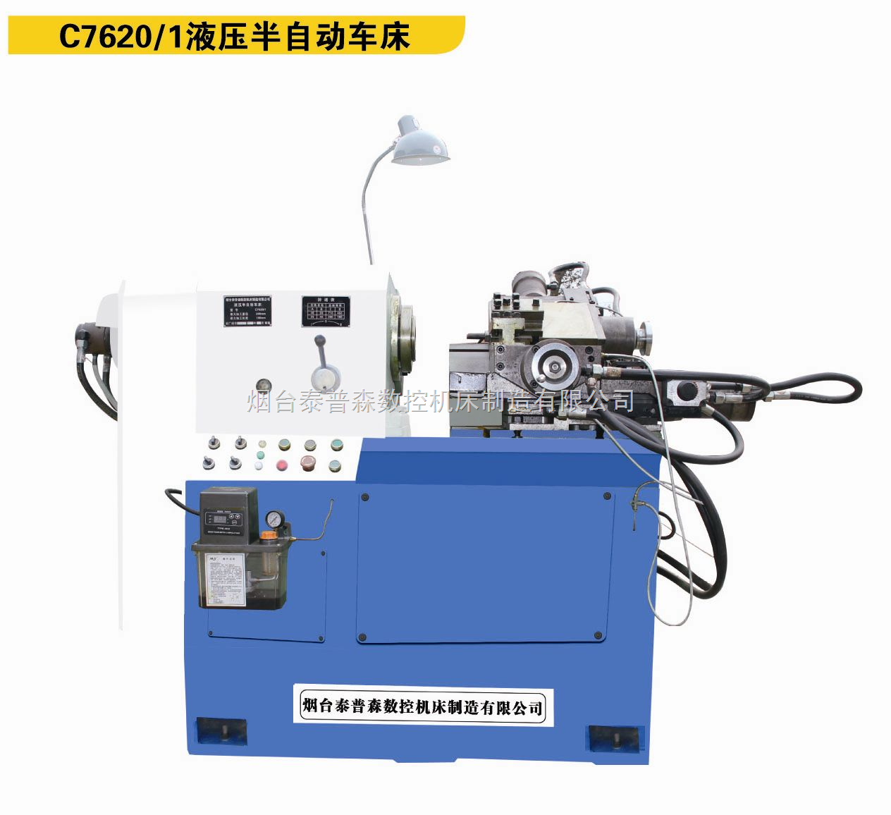 c7620-1轴承液压半自动车床图片