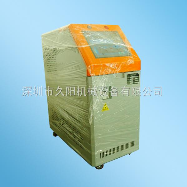 深圳辊轮专用模温机价格