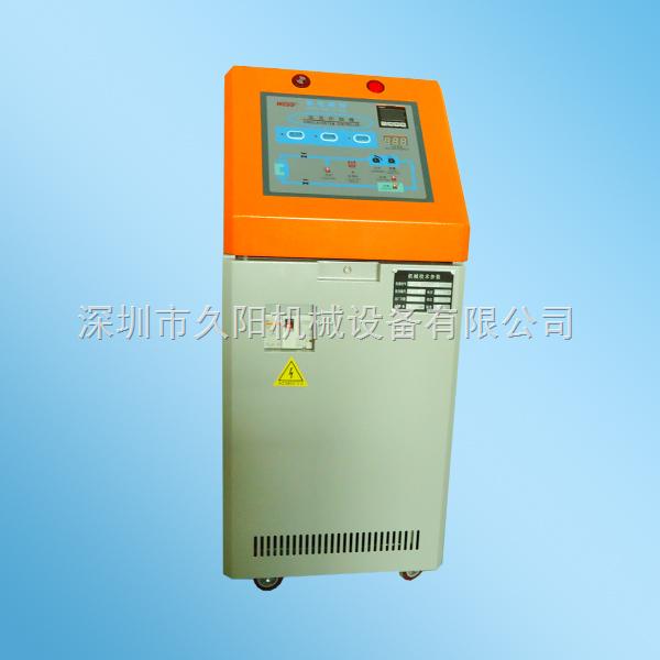 深圳片材挤出专用模温机价格