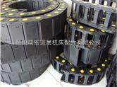 连云港塑料拖链,张港塑料拖链
