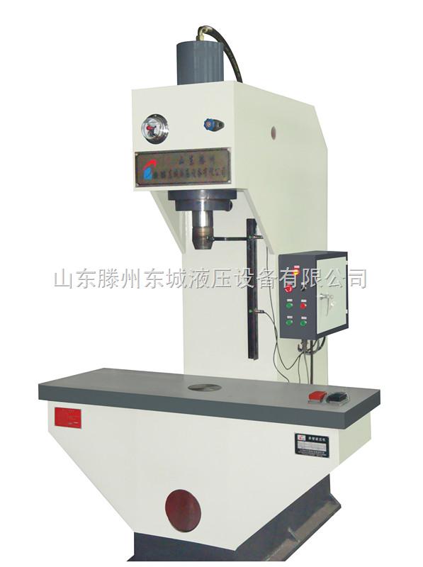 供应东城63吨单臂式液压机 单柱液压机