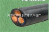 MYP0.66/1.14KV矿用移动屏蔽电缆
