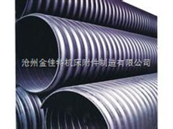 大徑軟管系列