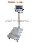 上海电子台秤,电子台秤价格,电子台秤厂