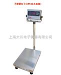 TCS-XC上海电子台秤,电子台秤价格,电子台秤厂