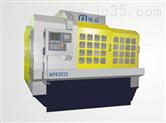 MPK3010 动柱式数控平面磨床