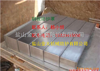 钢板式机床导轨防护罩,不锈钢防护罩