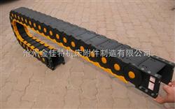 TL塑料拖链拖链,塑料拖链,机床塑料拖链厂家【沧州金特拖链制造厂】
