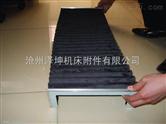 生产江苏风琴防护罩