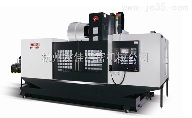 FVP-800A/FVP-1000A 台湾友加工中心