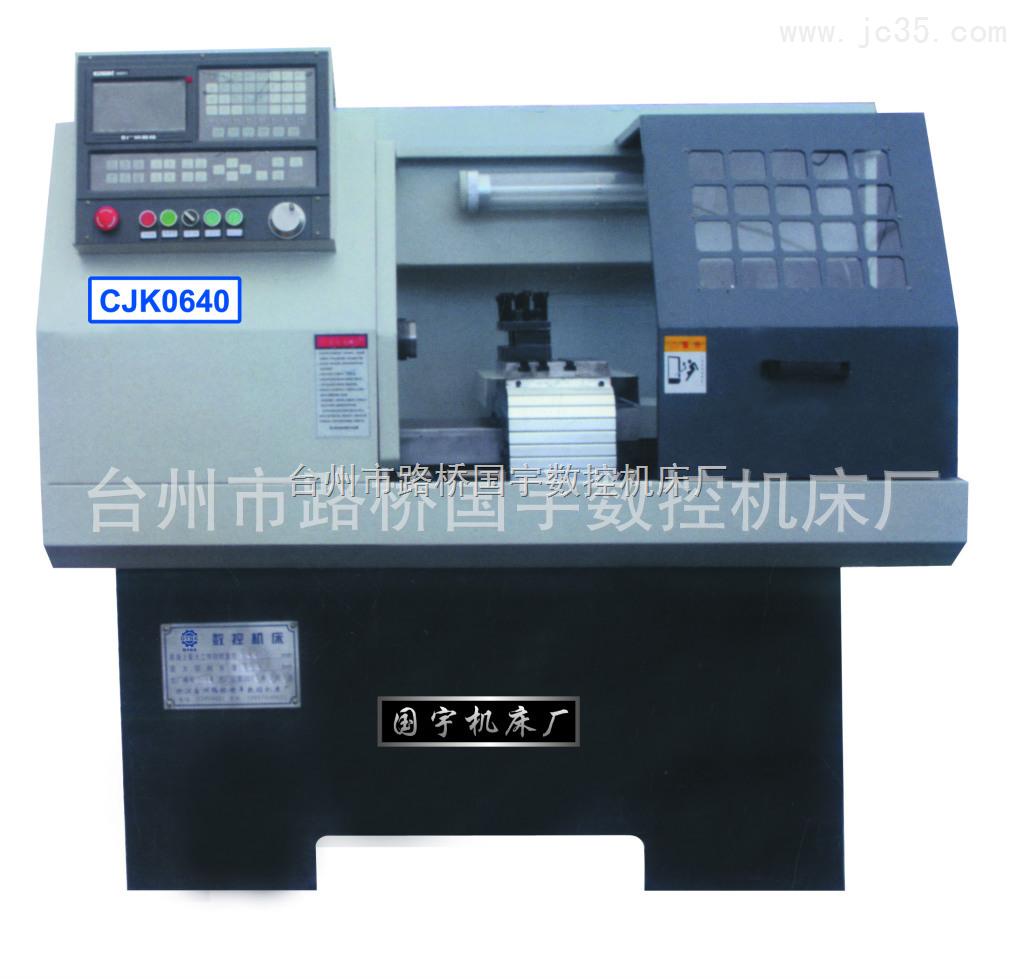 CJK0640-B数控仪表车床