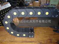 桥式塑料拖链 全封闭塑料拖链 电缆拖链