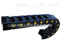 出产厂 桥式塑料拖链 半封闭塑料拖链