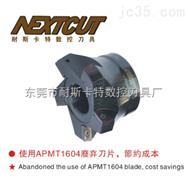 质平面铣刀盘推荐生产厂家耐斯卡特NEXTCUT