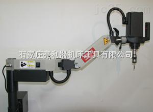 亮利器 电动攻丝机 ARM21066万向