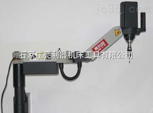亮利器 电动攻丝机 ARM21620