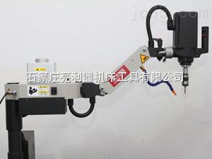 亮利器 电动攻丝机 ARM21626S万向润滑型