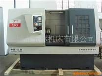 供应T+36数控机床(华中18控制系统)大型数控车床