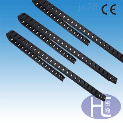 7系列整体型工程塑料拖链