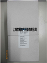 MPPES-3-1/2-10-010 FESTO调压阀