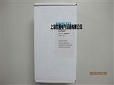 SPTW-P10R-G14-A-M12 FESTO传感器