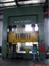 框架式液压机,龙门框架液压机批量供应品质先