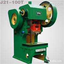 供应标J21-100T冲床-冲床配件