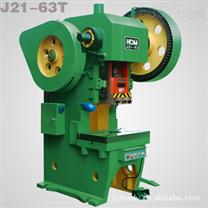 供应标J21-63冲床-冲床配件