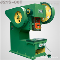J21S-80T冲床及冲床配件