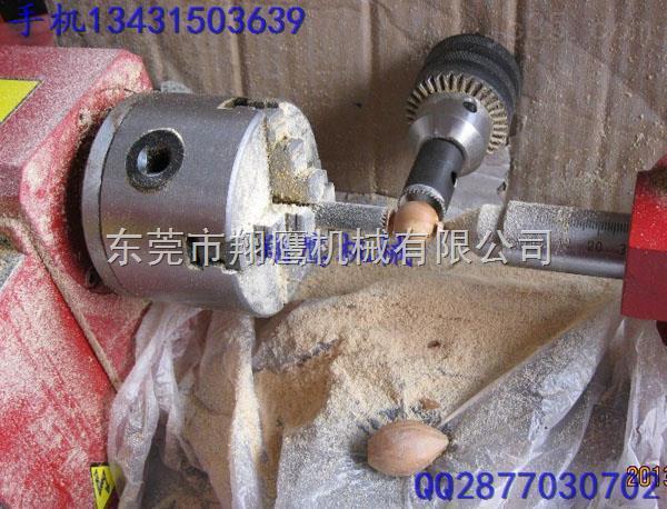 沉香佛珠设备机器 小型佛珠机 硬木加工珠子机械 木珠打孔一体机