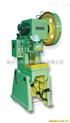 供应J23-5T冲床 小型冲床生产厂