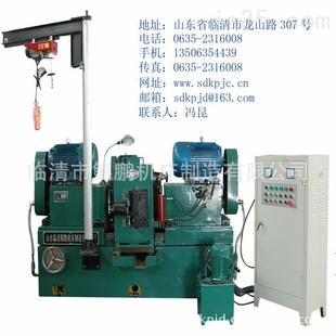 专业生产双端面磨床M7650B,鲲鹏高精度双端面磨床