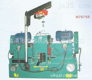 双端面磨床M7675B,厂专业生产 适用于汽车配件等