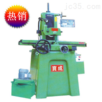 广州出售半自动平面磨床 全自动平面磨床 小型手动平面磨床