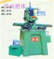 杭州手摇平面磨床 两年保修 精度高  品质保证